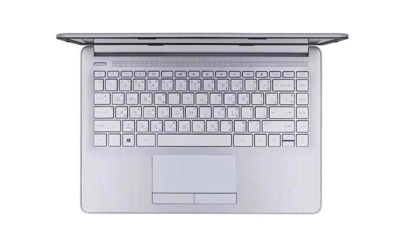 HP 14S-DK0110AU