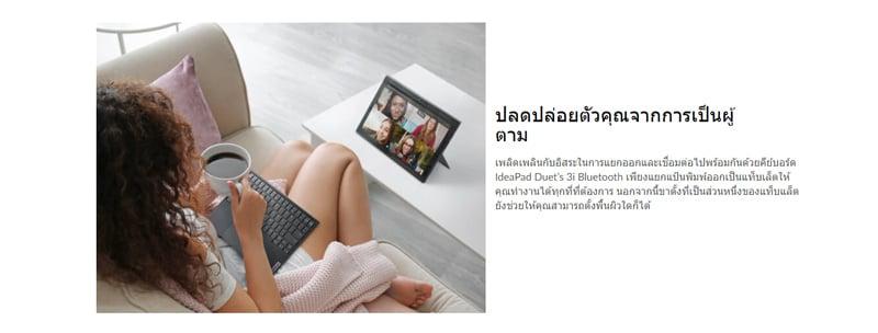 Lenovo Ideapad Duet 3 10IGL5