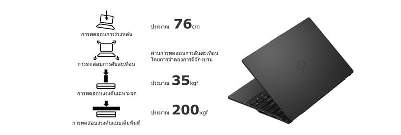 Fujitsu Notebook UH-X