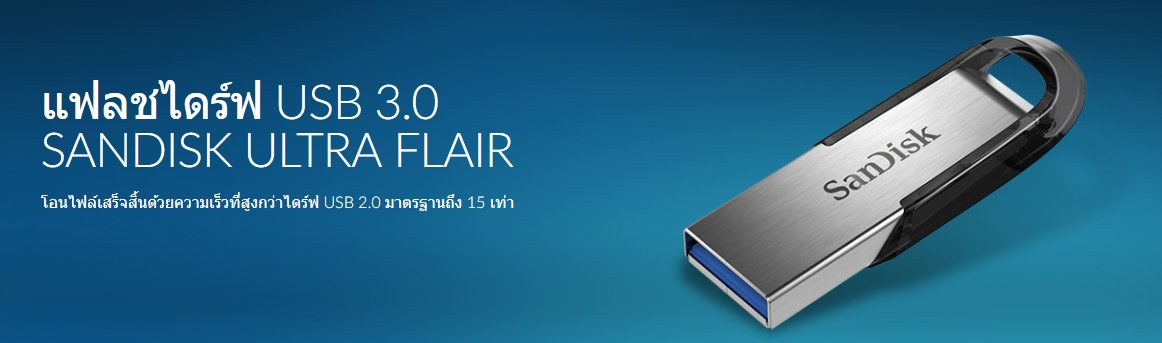 SanDisk USB Drive Ultra Flair 32GB USB 3.0 Silver (SDCZ73_032G_G46B)