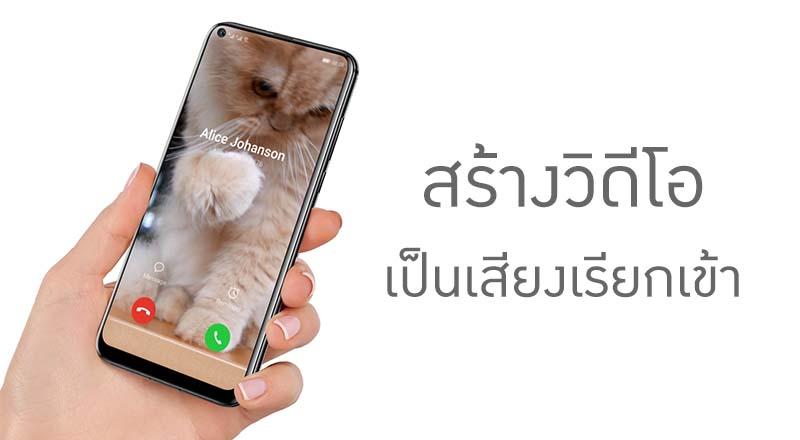 Huawei Smartphone Nova 4