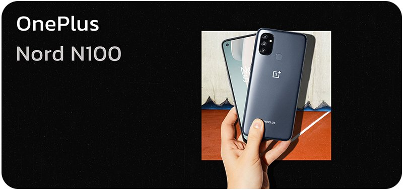 OnePlus Smartphone Nord N100 Midnight Frost