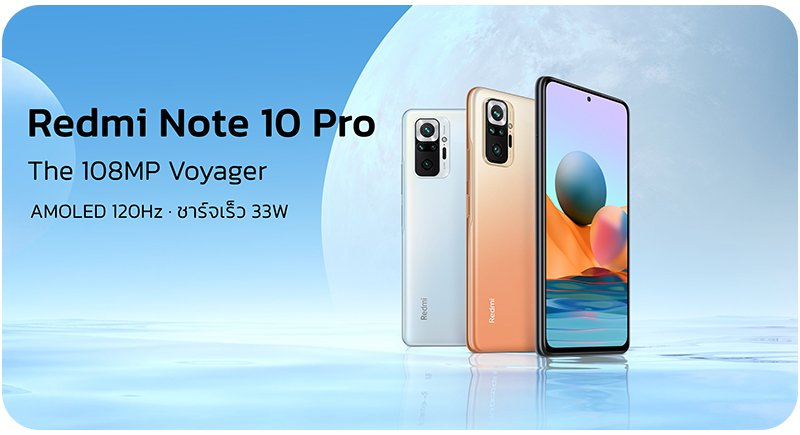 Xiaomi Smartphone Redmi Note 10 Pro
