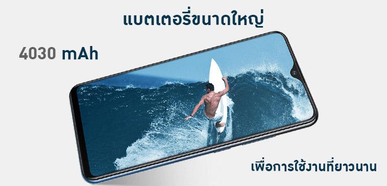 vivo Smartphone Y91C