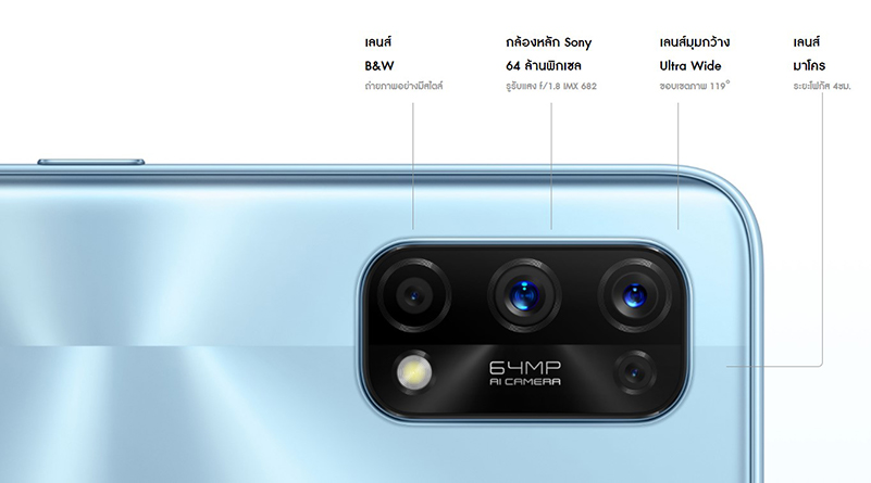 Realme Smartphone 7 Pro (8+128) Horizon orange