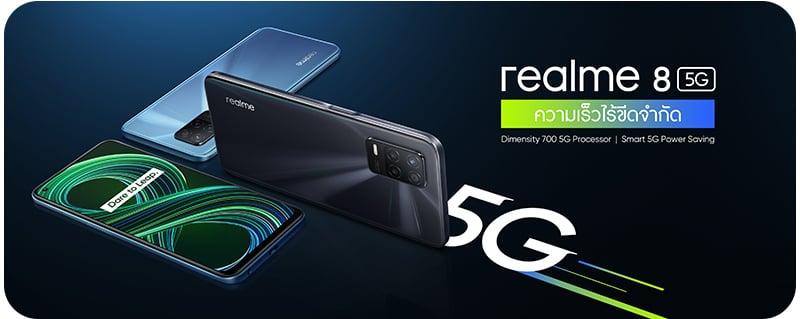 Realme Smartphone 8 (5G) Supersonic Blue