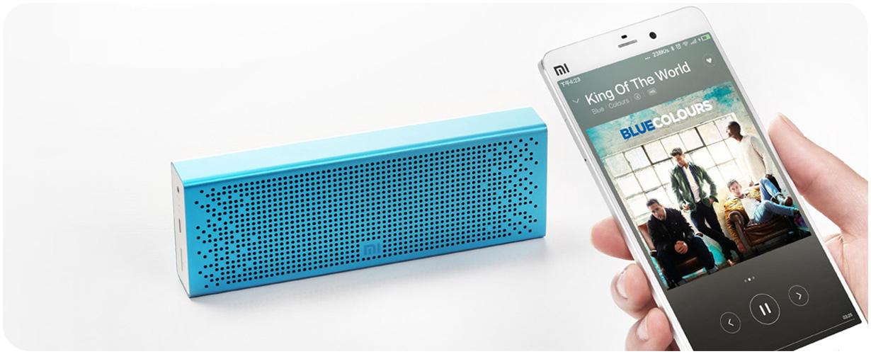 Xiaomi Mi Bluetooth Speaker Gold