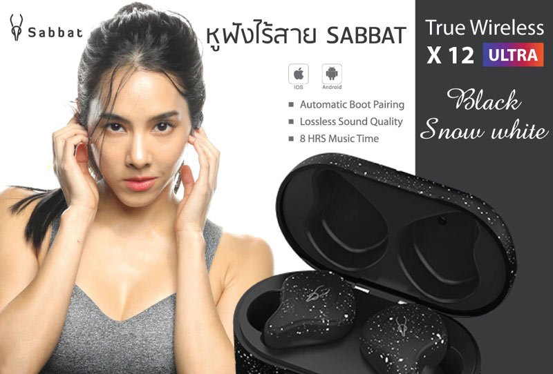 Sabbat In-Ear Wireless TWS X12 Ultra Star Cloud