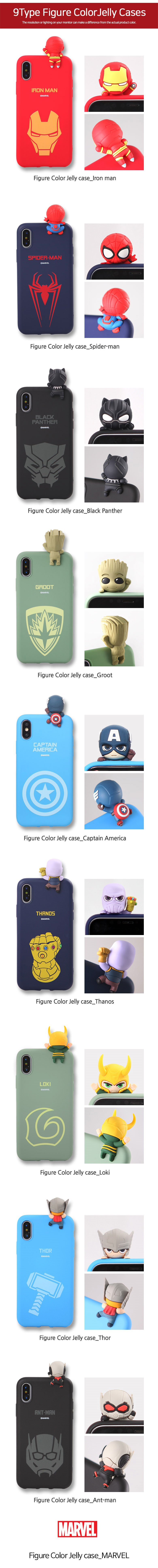Storinus Casing for iPhone XS Thanos