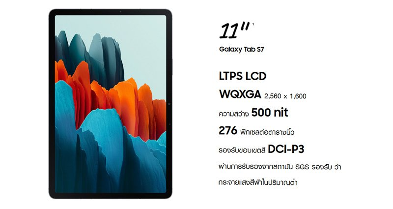 Samsung Tablet Galaxy Tab S7 LTE (6+128GB) Mystic Black