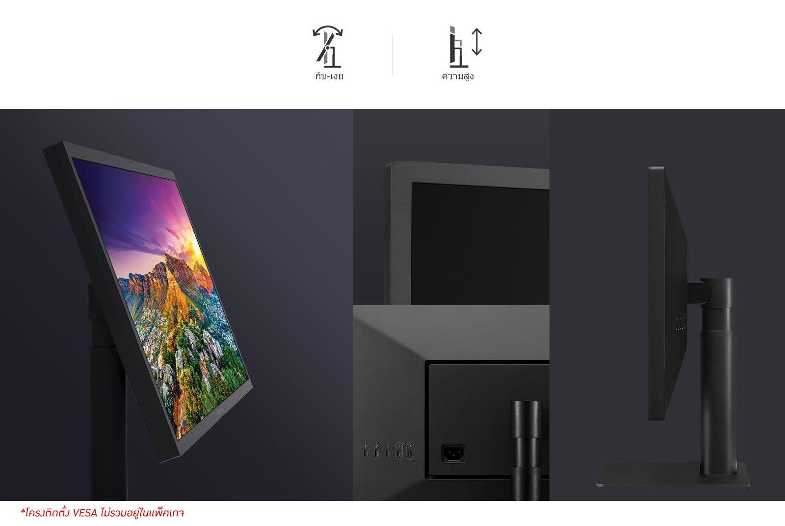 LG MONITOR 24MD4KL-B.ATM (IPS 4K Thunderbolt)