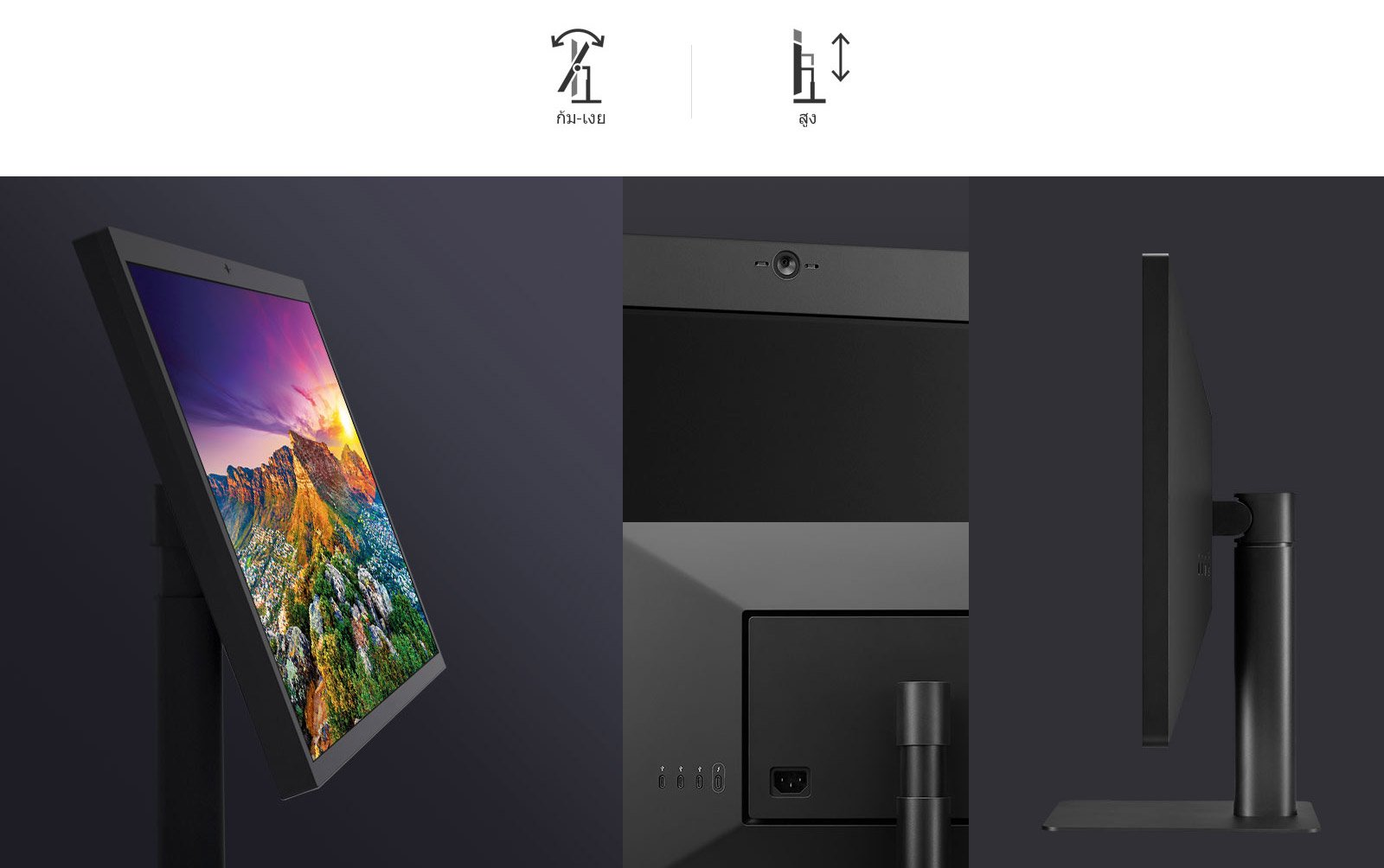 LG MONITOR 27MD5KL-B.ATM (IPS 5k for Mac)