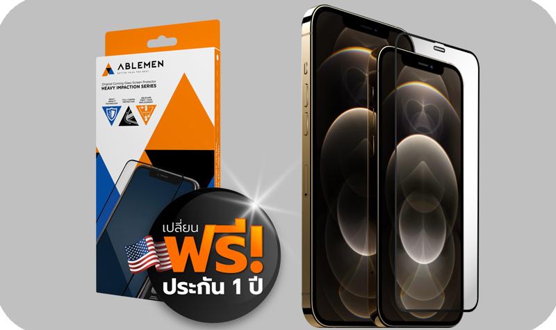 Ablemen Film 3D 2XC for Apple iPhone 12/12 Pro