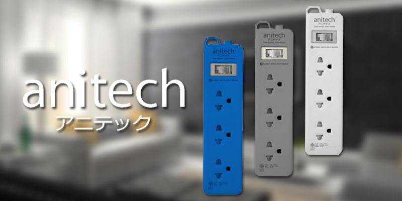 Anitech TIS Plug 3 Way 1 Switch 2M. H123 Grey