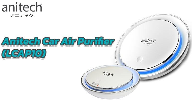 Anitech Car Air Purifier (LCAP10)
