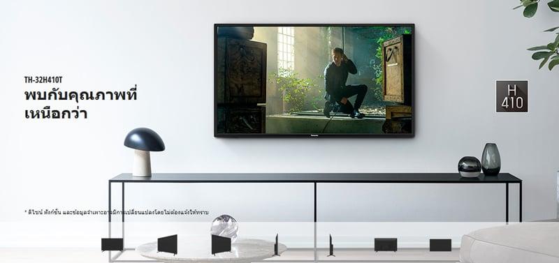 Panasonic TV TH-32H410T