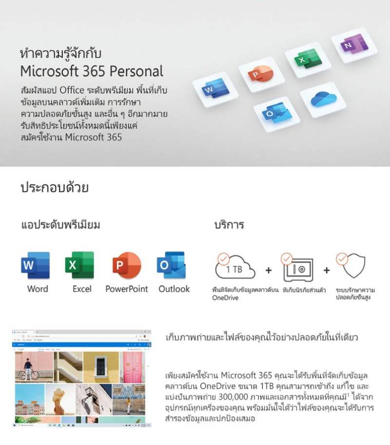 Microsoft Office 365 Personal (QQ2-00983)