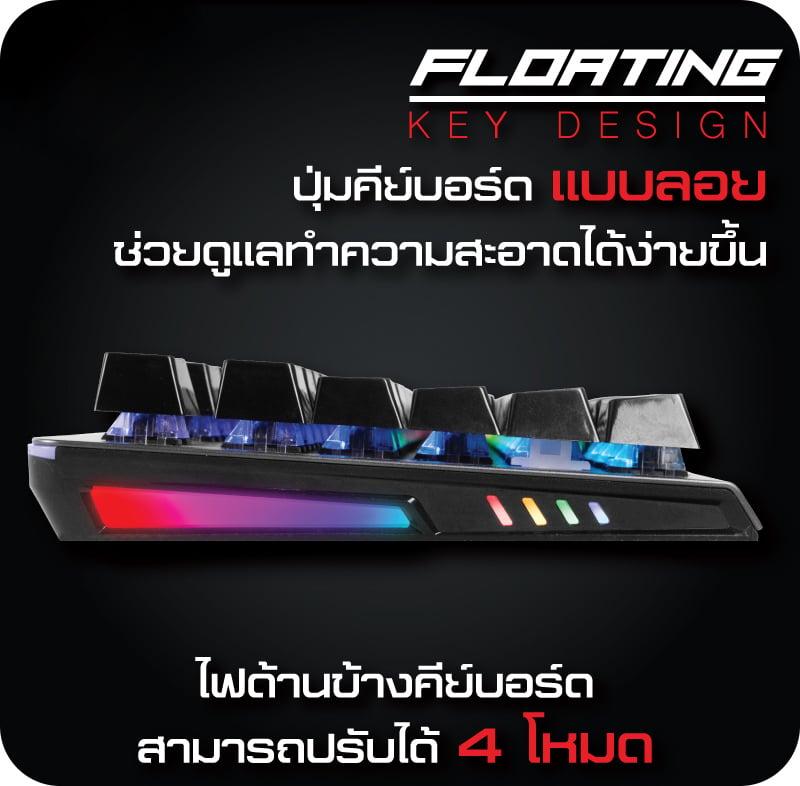 Signo Gaming Keyboard Mechanical RGB Trooper KB-771 Black