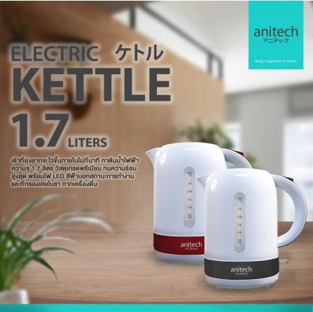 ซื้อ กาต้มน้ำไฟฟ้ Anitech Kettle S103-Grey เครื่องใช้ไฟฟ้า, เครื่องใช้ไฟฟ้าในครัวขนาดเล็ก, กระติกน้ำร้อนและกาต้มน้ำไฟฟ้า, อุปกรณ์ประกอบอาหาร ราคาพิเศษ พร้อมโปรโมชั่นลดราคา ส่งฟรี ส่งเร็ว ทั่วไทย