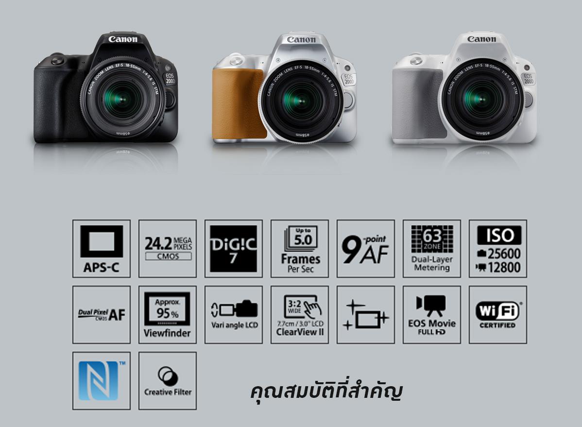 ซื้อ กล้อง Canon Camera DSLR EOS 200D W18-55 IS STM White, กล้องถ่ายรูป2017, กล้องมิลเลอร์เลส, กล้องคอมแพค, กล้องดิจิตอล, กล้องอินสแตนท์, กล้องโพลาลอยด์, กล้องถ่ายรูปมีไวไฟ, กล้องกันน้ำ, กล้องล่าสุด, กล้องลดราคา, กล้องเครื่องศูนย์, กล้องมีประกัน, กล้องทุกรุ่นราคาล่าสุด, ราคาพิเศษ พร้อมโปรโมชั่นลดราคา ส่งฟรี ส่งเร็ว ทั่วไทย