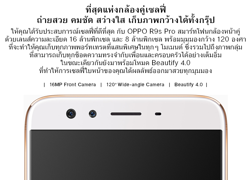 OPPO Smartphone R9S PRO (4G)