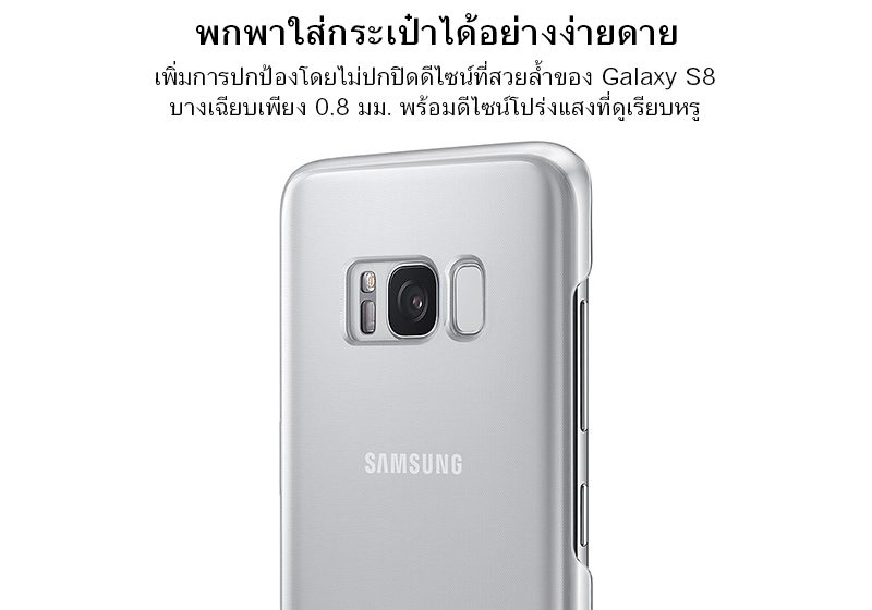 Samsung Accessory Galaxy S8 Clear Cover