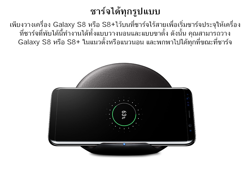 Samsung Accessory Wireless Charger Convertible Type C